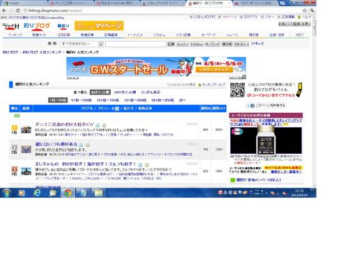 120424_COUNT_convert_20120424223907 (1)