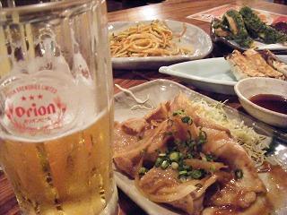 琉球居酒屋