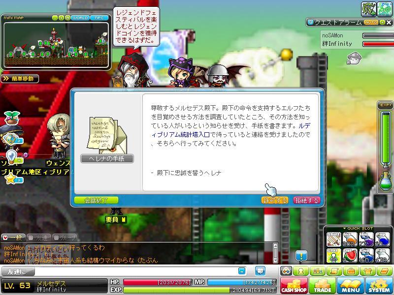 Maple111119_143302.jpg