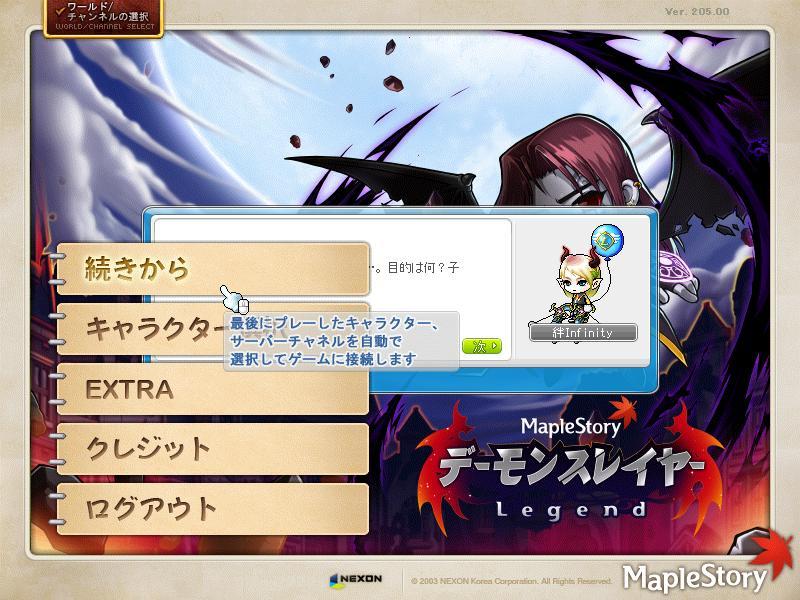 Maple111120_001804.jpg