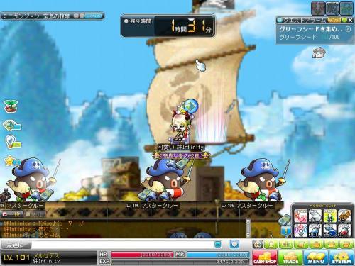 Maple111123_011833_convert_20111123022000.jpg
