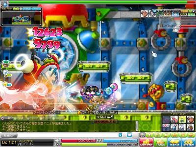 Maple111211_013652_convert_20111211164258.jpg