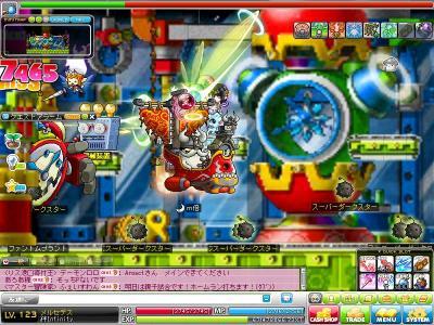 Maple111224_160627_convert_20111225022619.jpg
