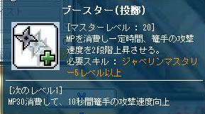 mf7jc.jpg