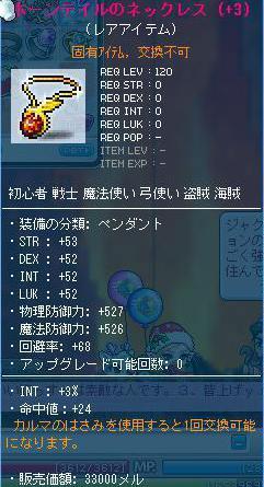 rQptNAhf46ntX7r.jpg