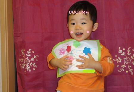 DSC08883+-+繧ウ繝斐・_convert_20120405210341