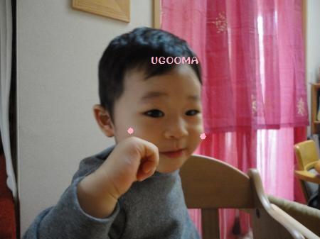 DSC08920_convert_20120411091950.jpg