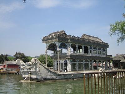s-2009・中国 021
