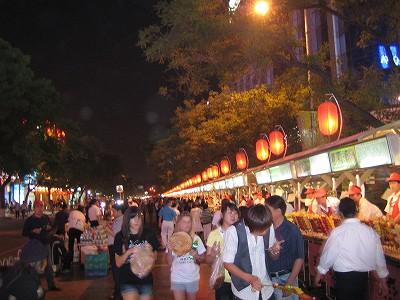 s-2009・中国 042