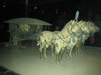 s-2008. 015