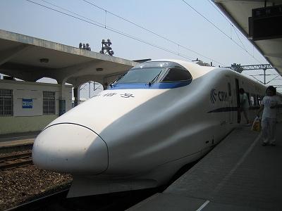 s-2008 北京 010