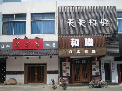 s-2008 北京 020