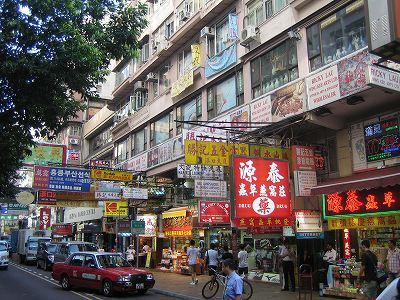 2009.夏.香港上海 009