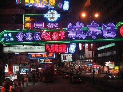 2009.夏.香港上海 014