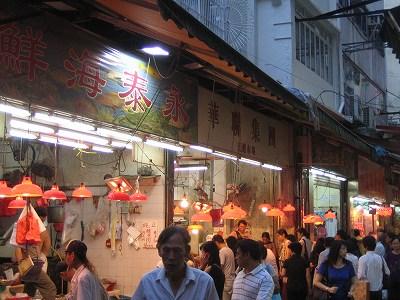 2009.夏.香港上海 024