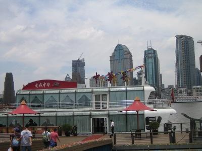 2009.夏.香港上海 046