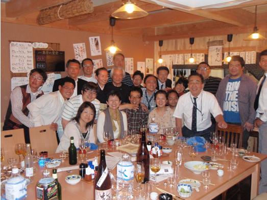 日本酒の会01
