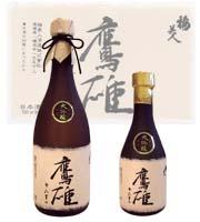 鷹雄ボトル