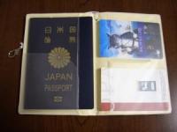 スキミング防止パスポートカバー