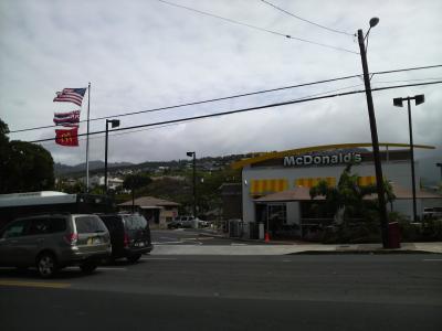 ハワイのマクドナルド
