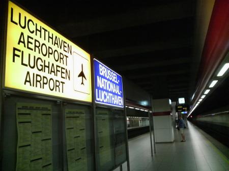 エアポート駅