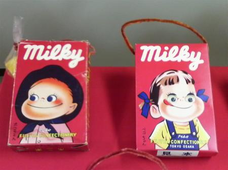ミルキー2