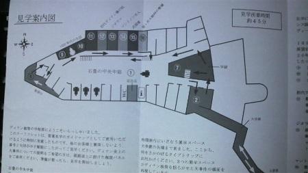 日本語案内