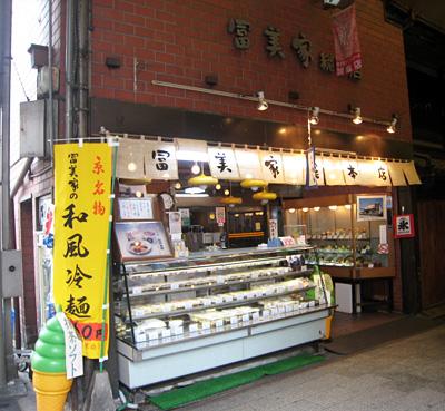 fumiya_090809_2.jpg