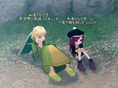 mabinogi_2009_06_29_001.jpg