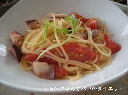 イカとトマトのパスタ