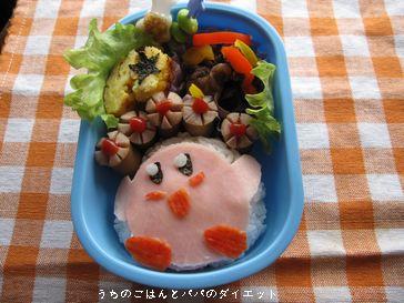 7月22日次男幼稚園お弁当