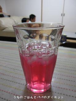 またまた 赤紫蘇ジュース