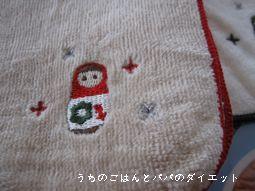 かわいいぃぃぃぃぃ?♪