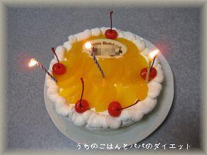 長女3歳のバースデーケーキ