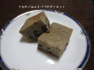 8月14日 もちもちケーキ