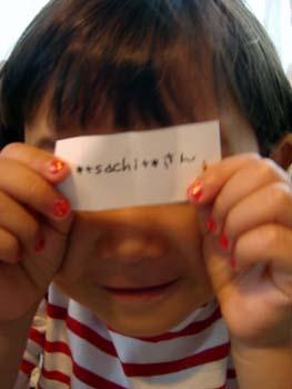 *+sachi+*さんです!
