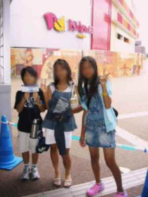 2009年08月11日_CIMG0134