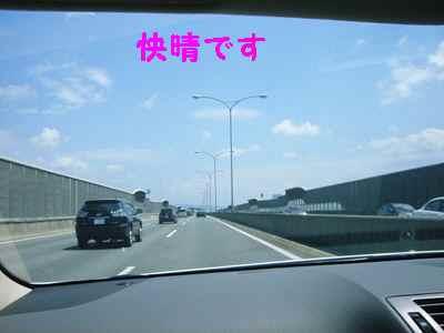 2009年08月13日_CIMG0242