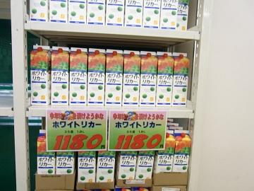 2011_0511_003.jpg