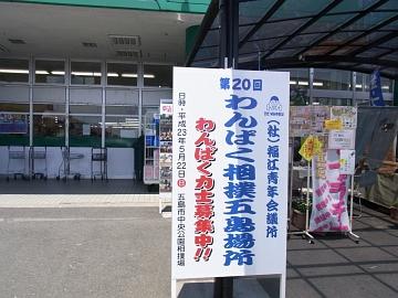 2011_0514_001.jpg