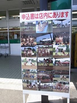 2011_0514_006.jpg