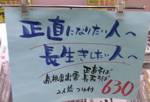 2011_0515007.jpg