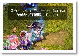 [frame16043831]image