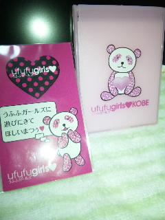 sakurapanda_ufufu.jpg
