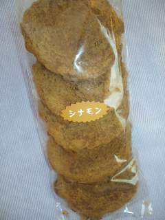 sweets_kobesakurask.jpg