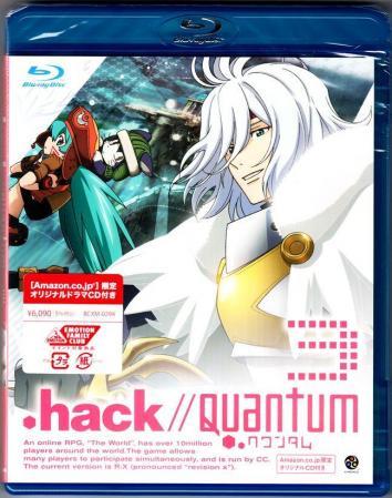 hackQ-Vol 1