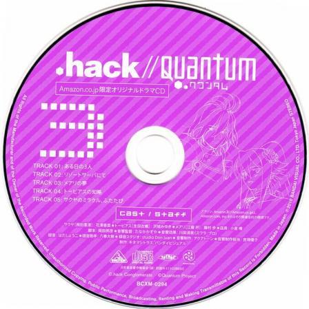 hackQ-CD3.jpg