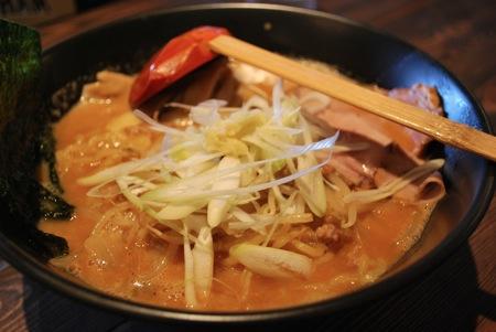 伊達市麺や火藏(KAGURA)