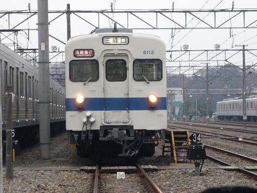 2009-09-16-02
