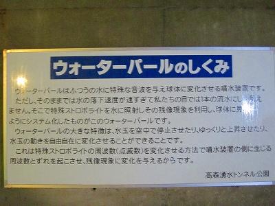 s-IMG_0587_20110812153157.jpg